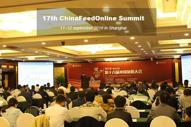 17th China Feed Online Summit