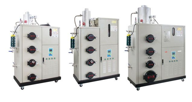 biomass steam generator for sale - low cost, wholesale price