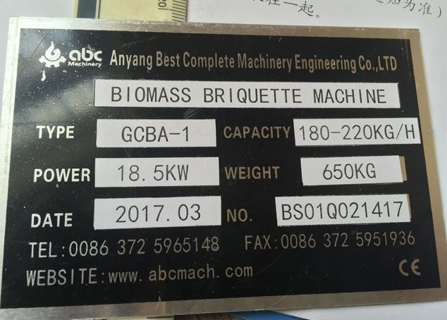 briquetting machinery name tag