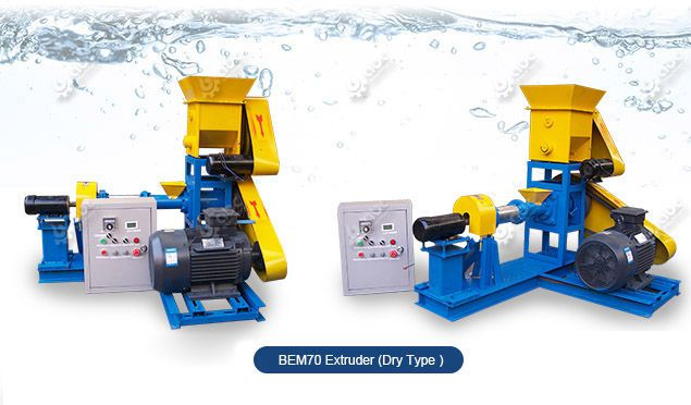 dry type fish feed extrusion machine for sale at low price
