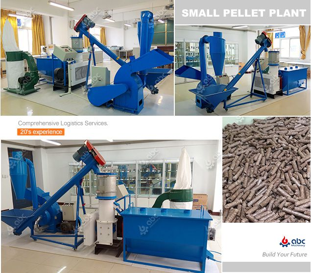 wood pellet production equipment for small factory and individual businessman