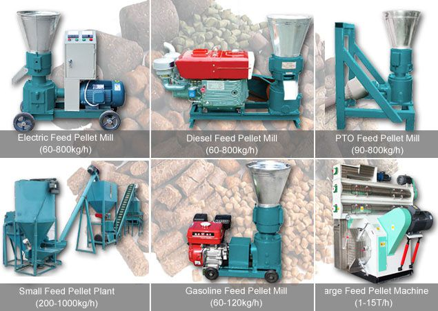 cheap small poultry feed mill machines